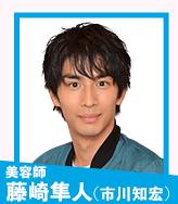 f:id:yuhei2261:20180404170129p:plain
