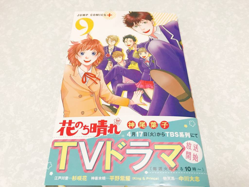 f:id:yuhei2261:20180407122004j:plain