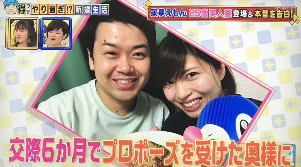 f:id:yuhei2261:20180412203458j:plain