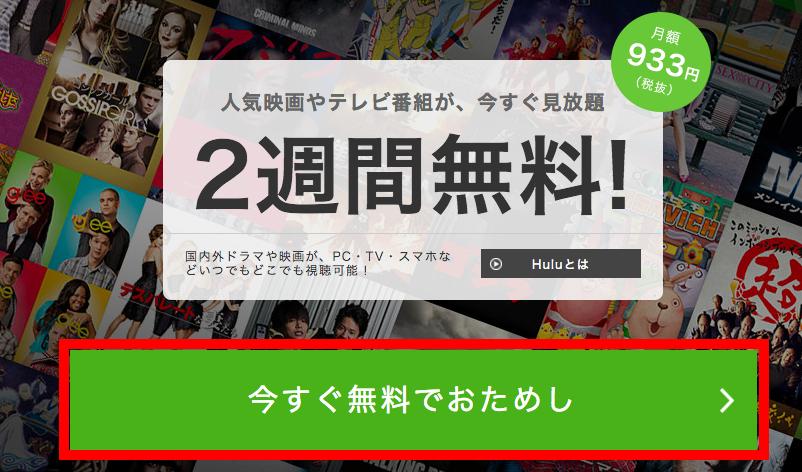 f:id:yuhei2261:20180415142729p:plain