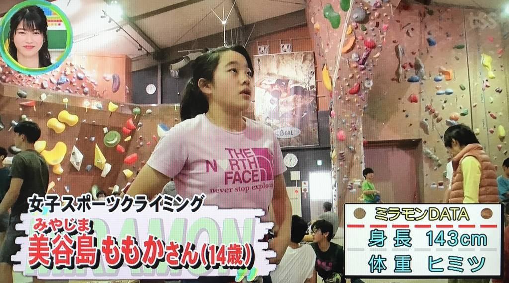 f:id:yuhei2261:20180422120514j:plain