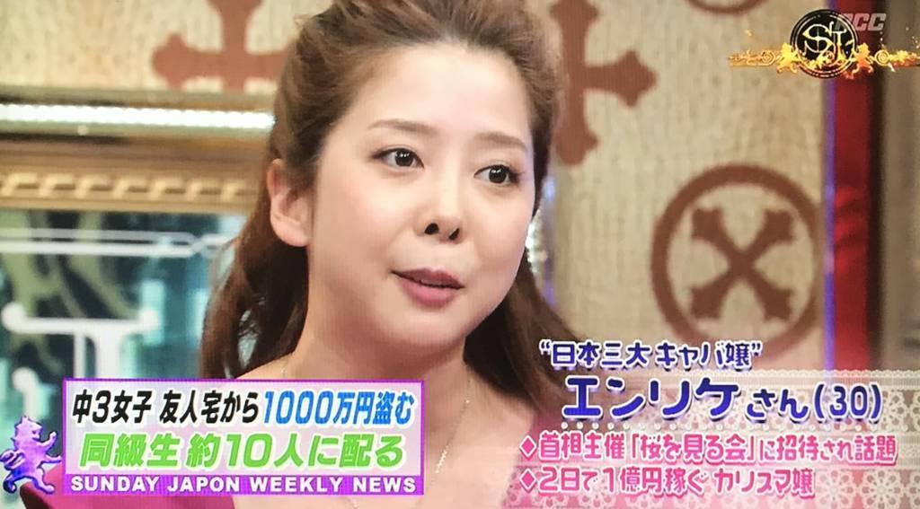 小川えり】名古屋伝説のキャバ嬢エンリケ!彼氏や年齢、お店の