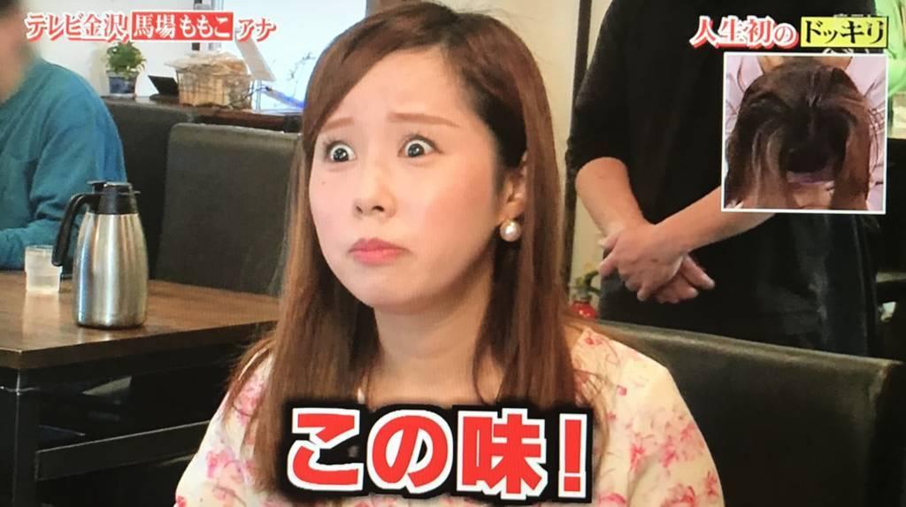 f:id:yuhei2261:20180423155455j:plain