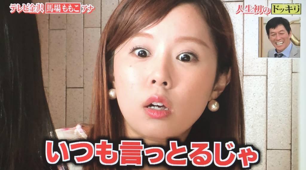 f:id:yuhei2261:20180423155531j:plain