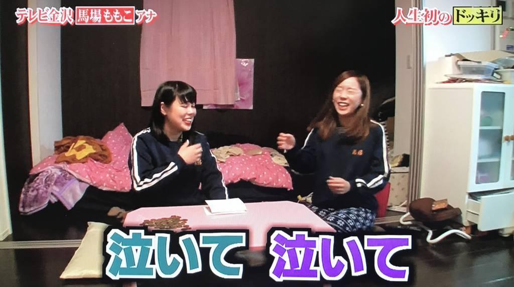 f:id:yuhei2261:20180423155620j:plain
