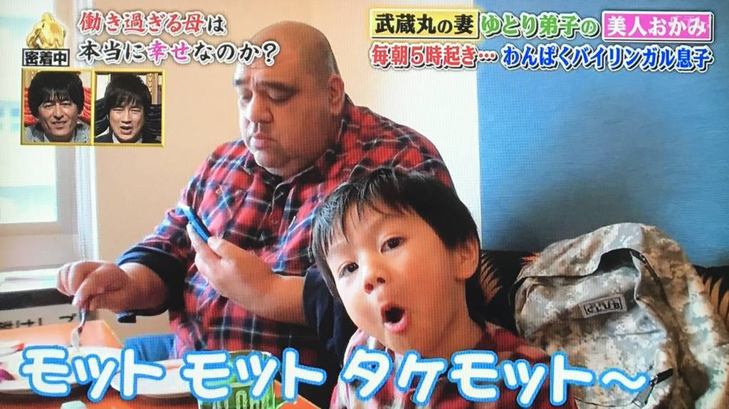 f:id:yuhei2261:20180423224123j:plain
