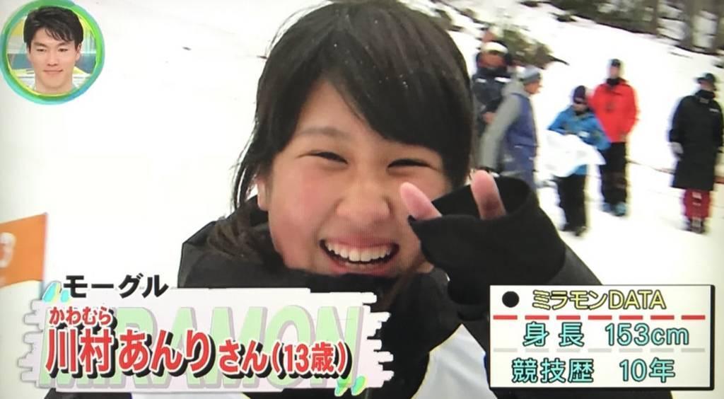 f:id:yuhei2261:20180429113517j:plain