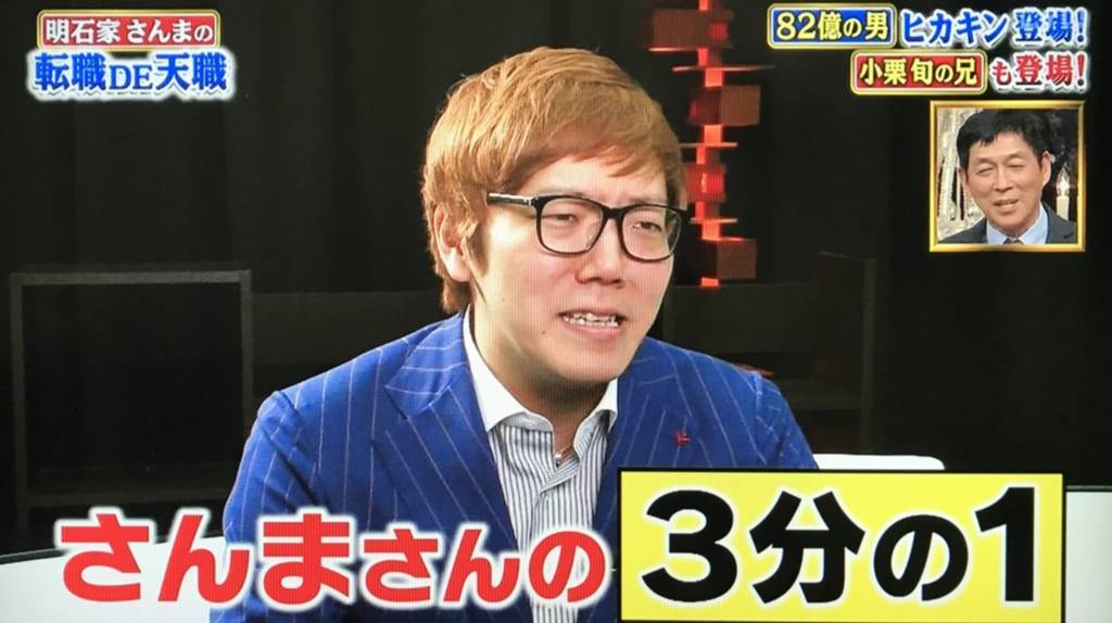 f:id:yuhei2261:20180429191843j:plain