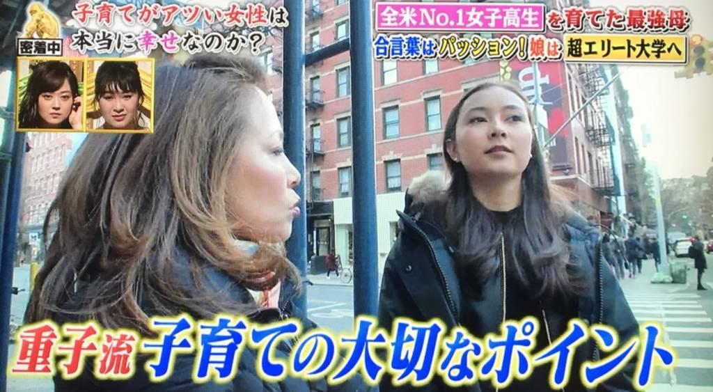 f:id:yuhei2261:20180430215727j:plain