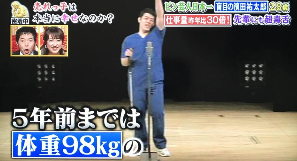 f:id:yuhei2261:20180430231734j:plain