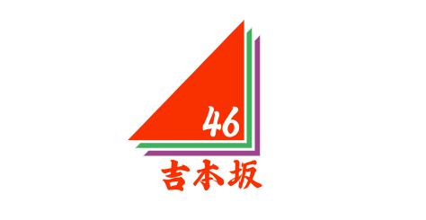 f:id:yuhei2261:20180502193714p:plain
