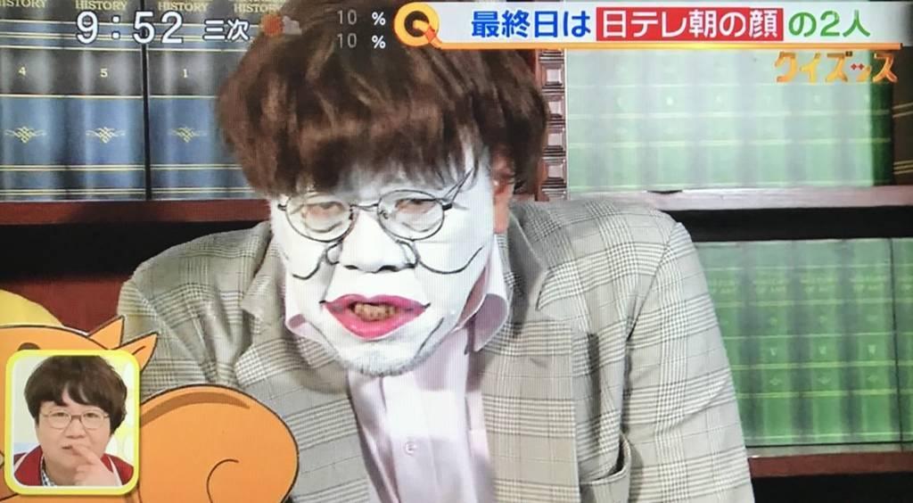 f:id:yuhei2261:20180503130224j:plain