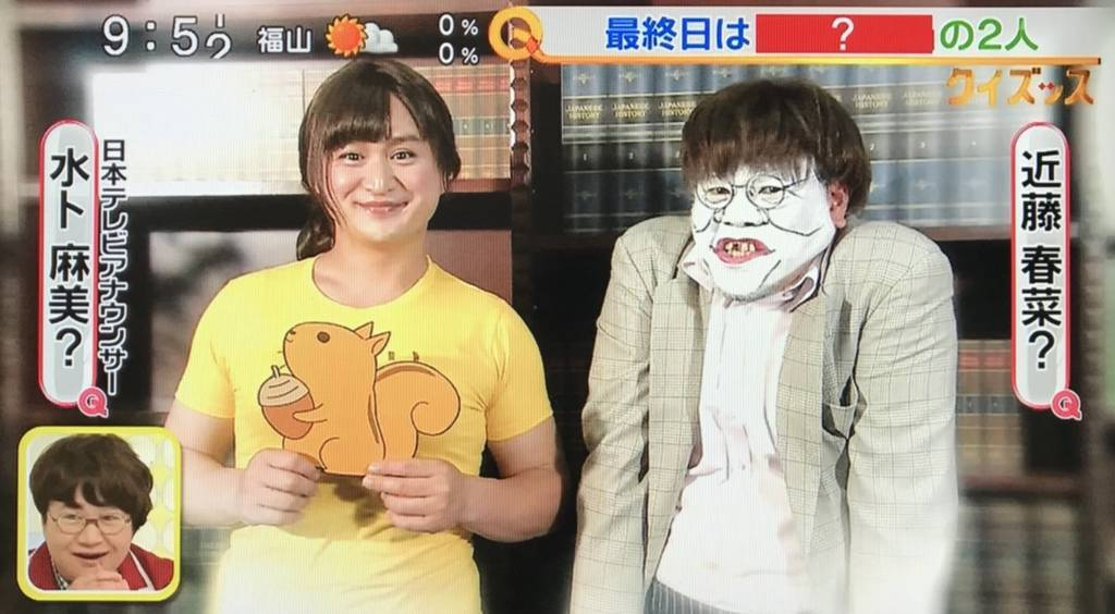 f:id:yuhei2261:20180503130829j:plain