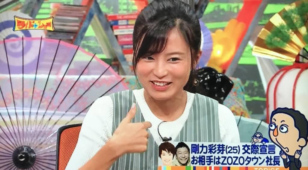 f:id:yuhei2261:20180506134814j:plain