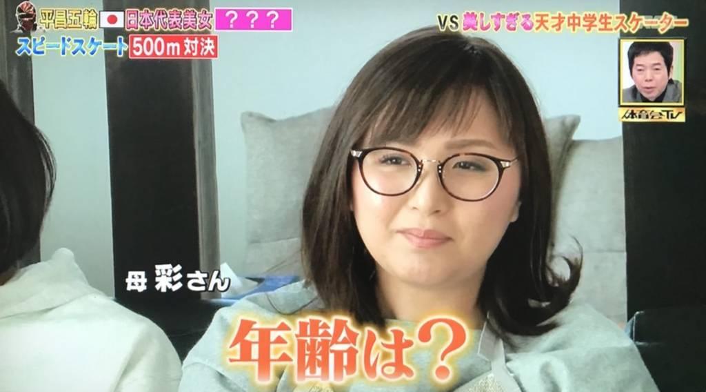 f:id:yuhei2261:20180512194418j:plain