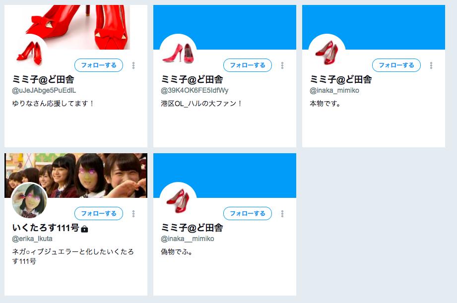f:id:yuhei2261:20180512215139p:plain