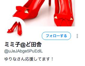 f:id:yuhei2261:20180512220116p:plain