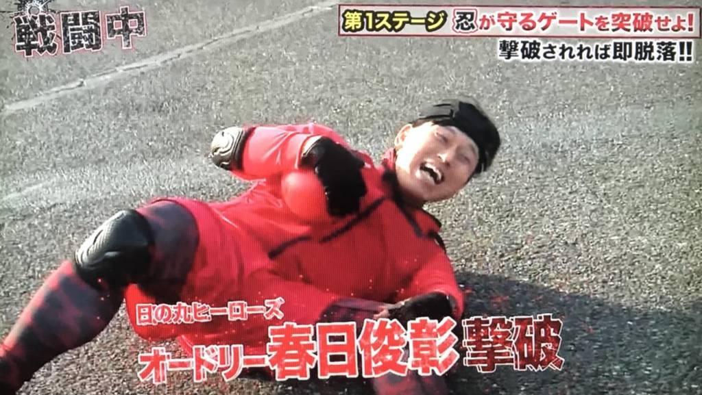 f:id:yuhei2261:20180513224216j:plain