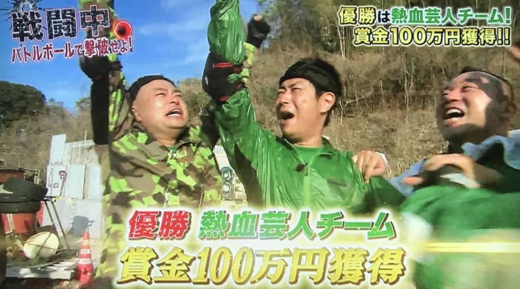 f:id:yuhei2261:20180514000715j:plain