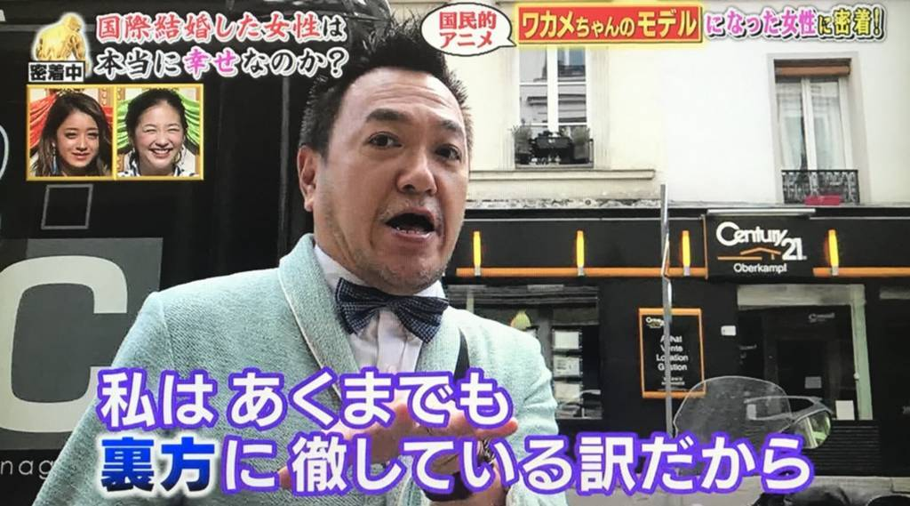 f:id:yuhei2261:20180514214127j:plain