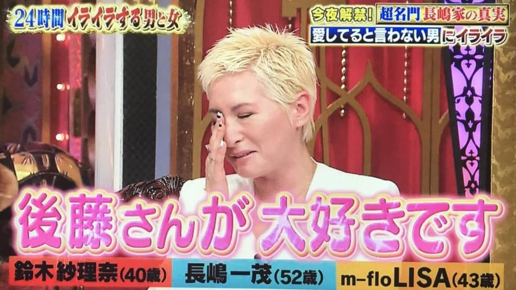 f:id:yuhei2261:20180516213301j:plain