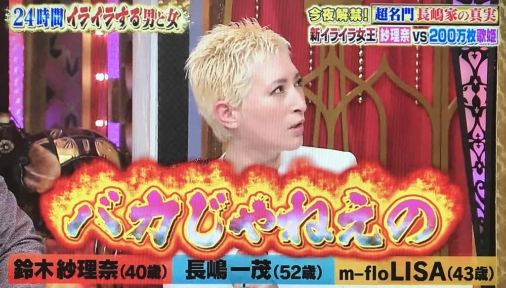 f:id:yuhei2261:20180516214940j:plain