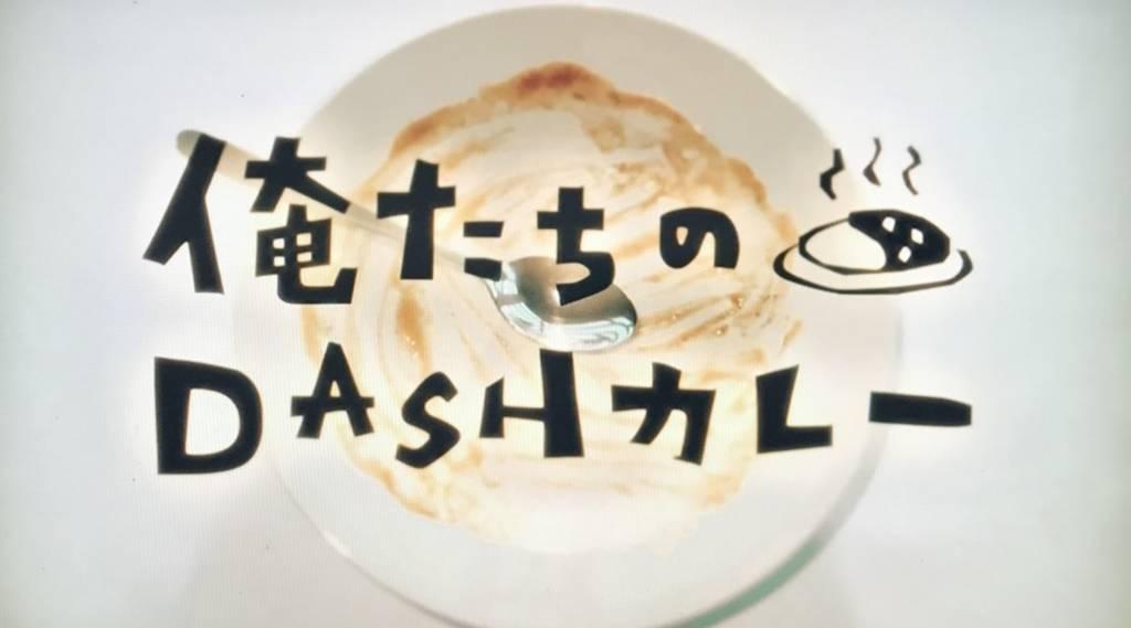 f:id:yuhei2261:20180520194153j:plain