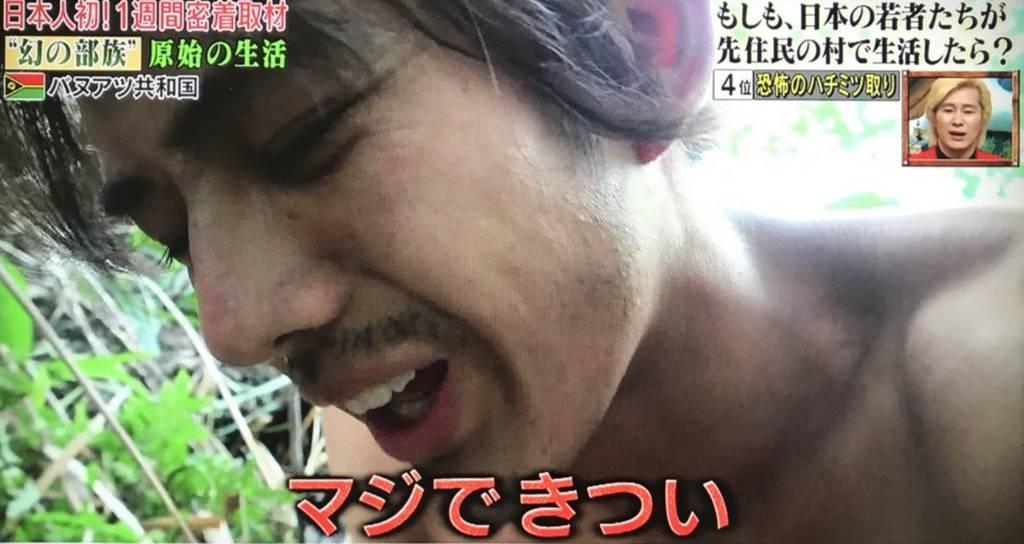 f:id:yuhei2261:20180526224922j:plain