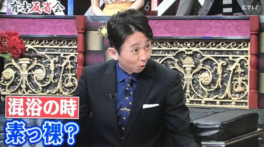 f:id:yuhei2261:20180526233738j:plain