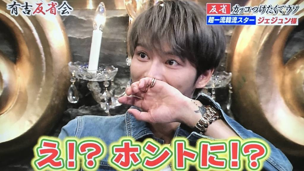 f:id:yuhei2261:20180602235106j:plain