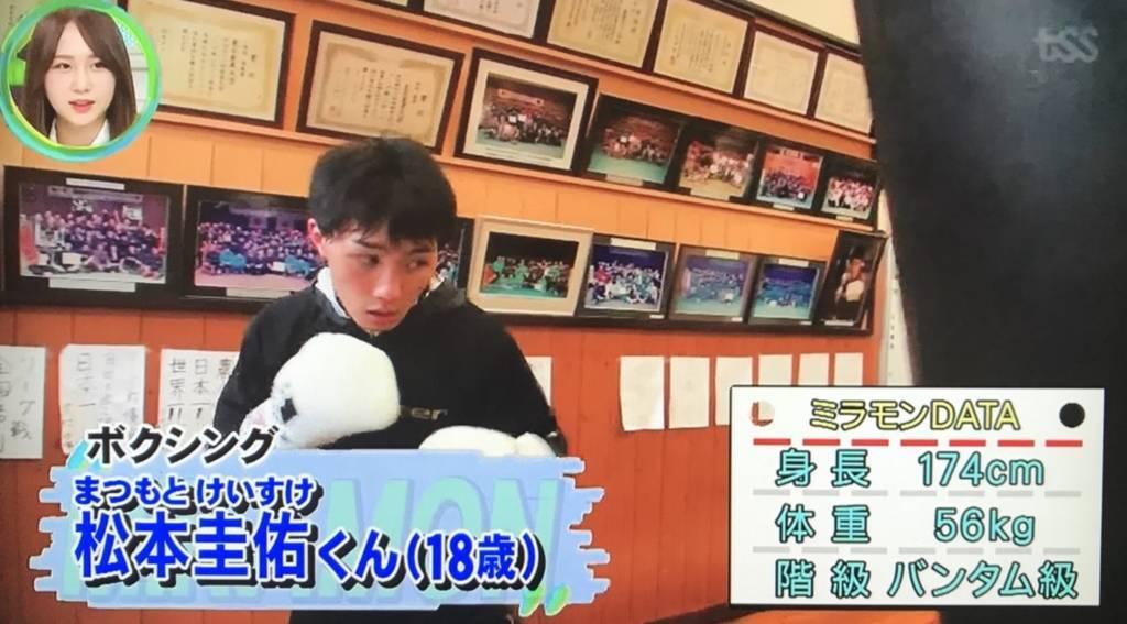 f:id:yuhei2261:20180603112133j:plain