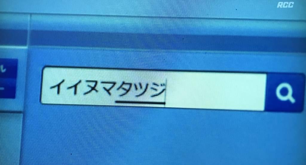 f:id:yuhei2261:20180610215132j:plain