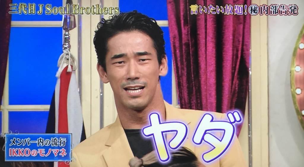 f:id:yuhei2261:20180611223425j:plain