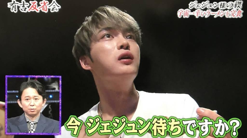 f:id:yuhei2261:20180612134314j:plain
