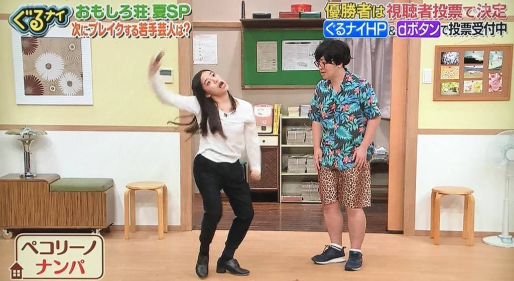 f:id:yuhei2261:20180727024451j:plain