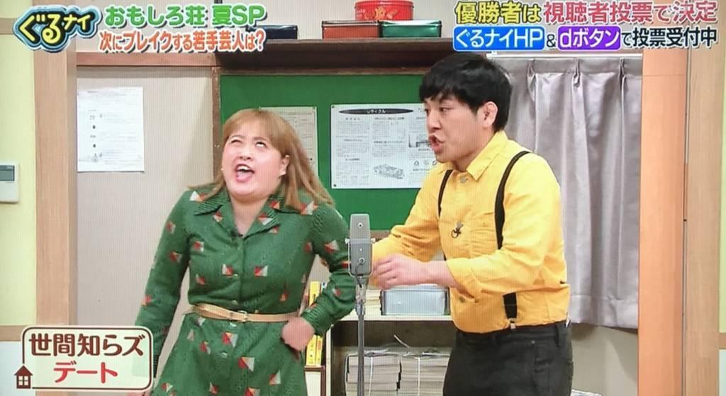 f:id:yuhei2261:20180727024524j:plain