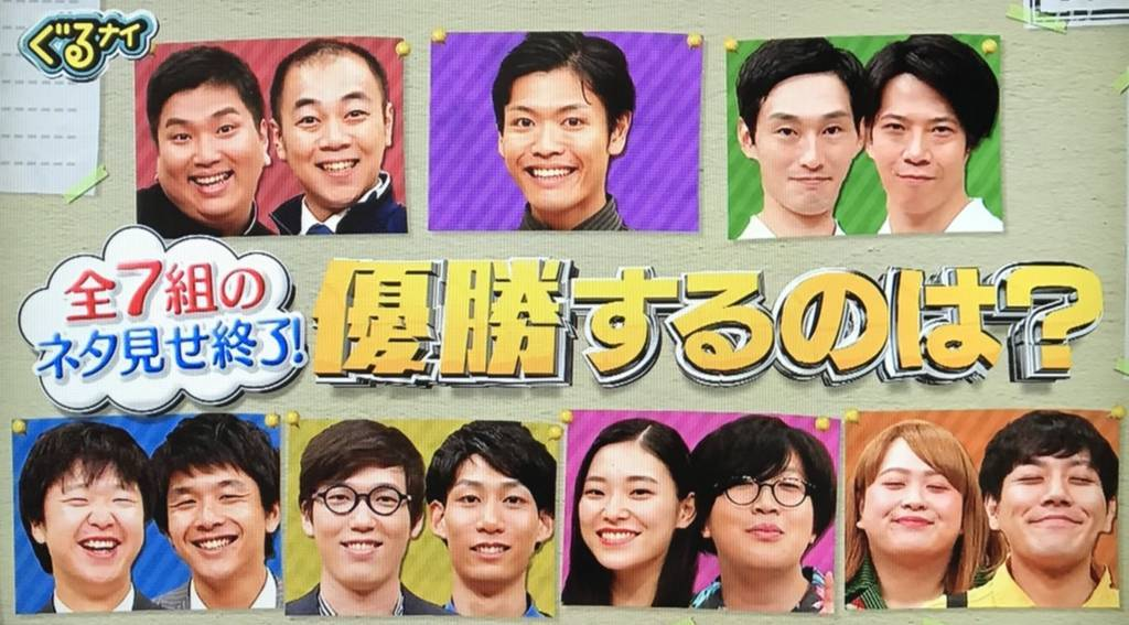 f:id:yuhei2261:20180727024846j:plain