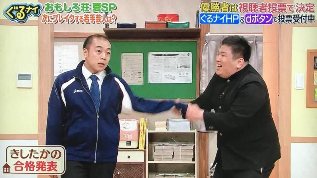 f:id:yuhei2261:20180727024905j:plain