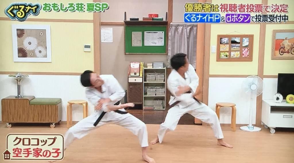f:id:yuhei2261:20180727025009j:plain