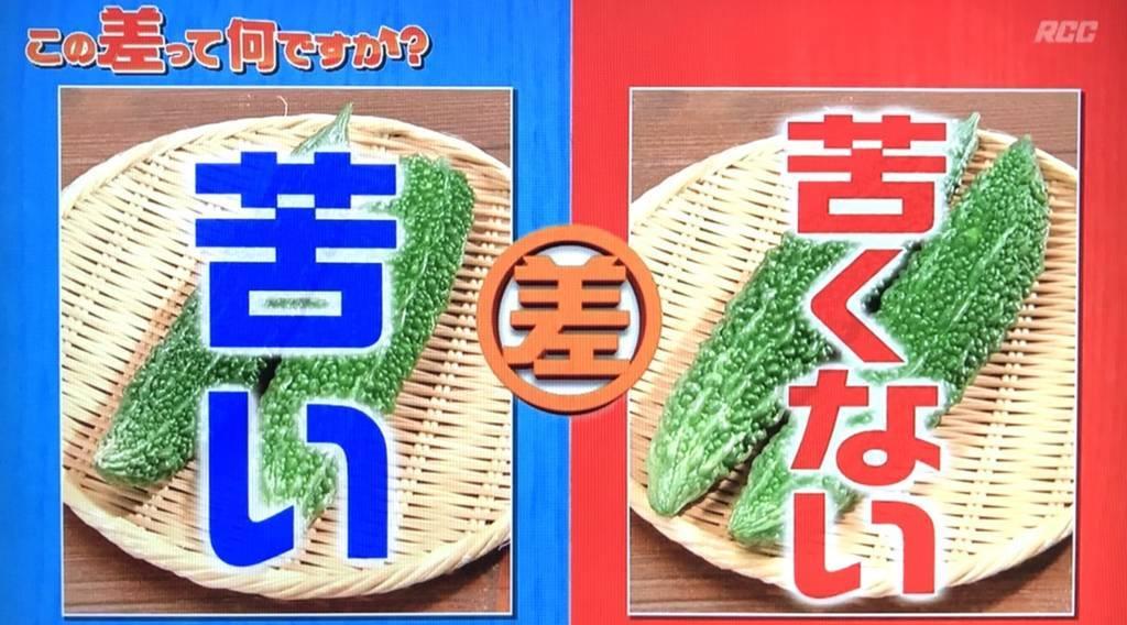 f:id:yuhei2261:20180731191607j:plain