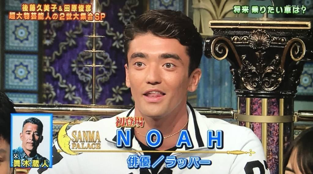 f:id:yuhei2261:20180731201350j:plain