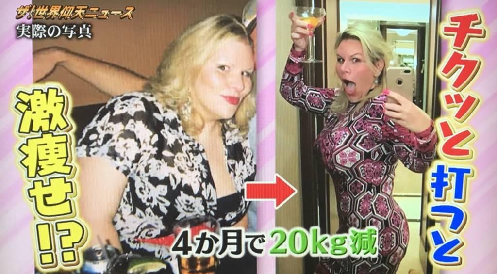 f:id:yuhei2261:20180731210416j:plain