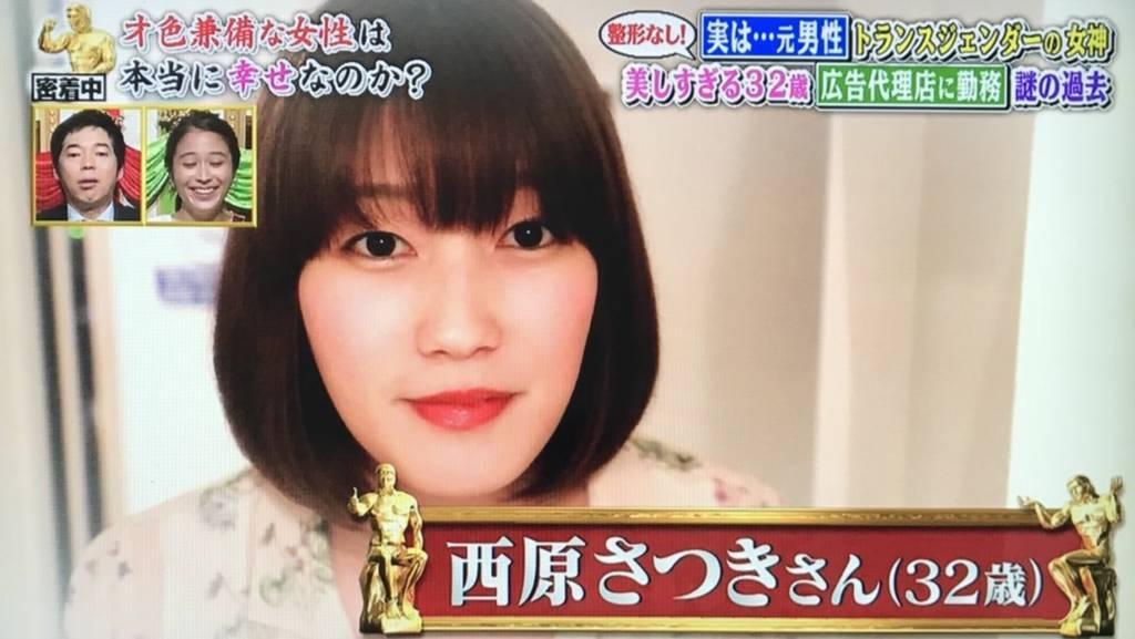 f:id:yuhei2261:20180813211332j:plain