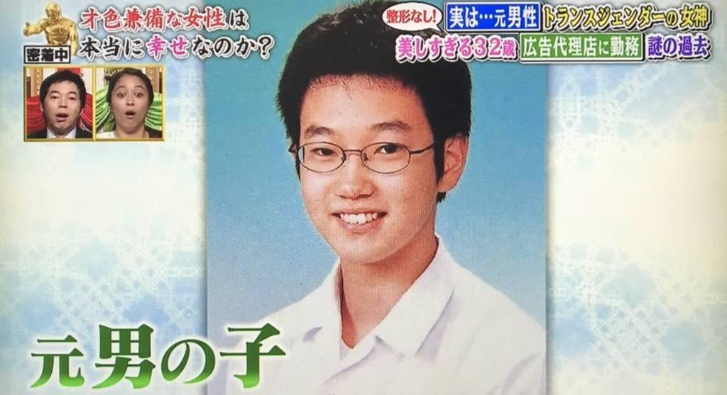 f:id:yuhei2261:20180813211456j:plain