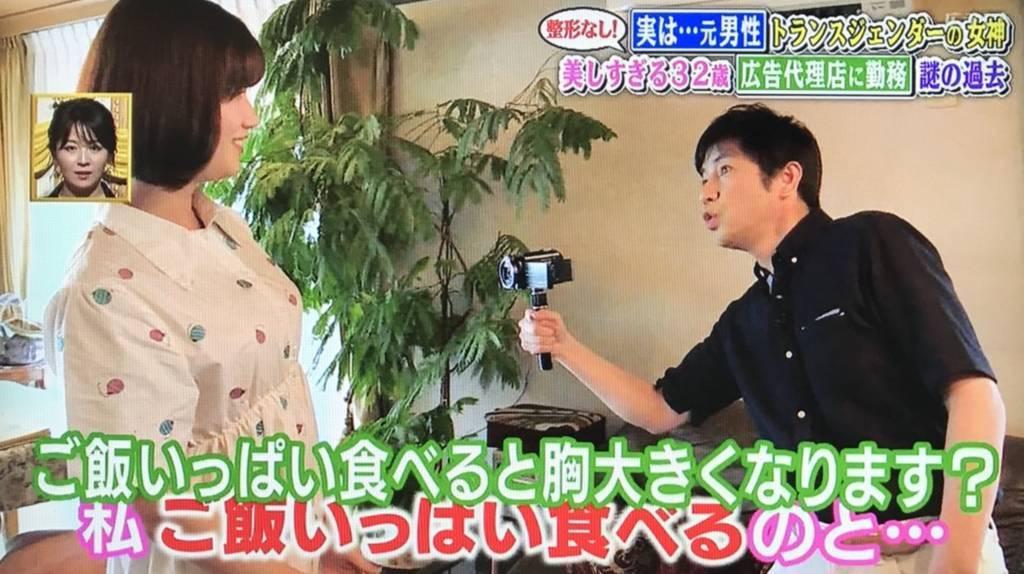 f:id:yuhei2261:20180813212337j:plain