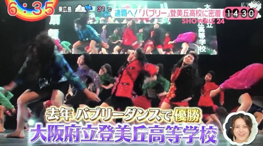 f:id:yuhei2261:20180815064834j:plain