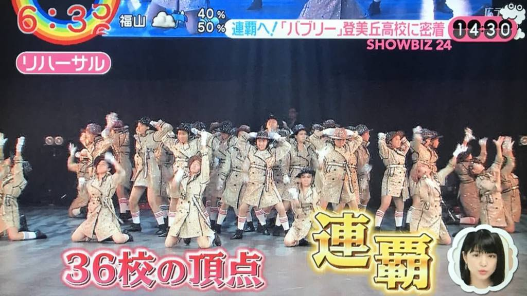 f:id:yuhei2261:20180815064857j:plain