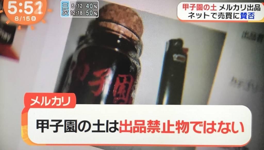 f:id:yuhei2261:20180815080236j:plain