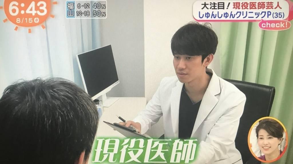 f:id:yuhei2261:20180815114554j:plain
