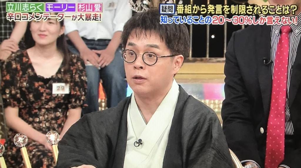 f:id:yuhei2261:20180815200840j:plain